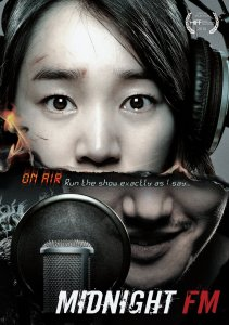 Hyuna Movie
