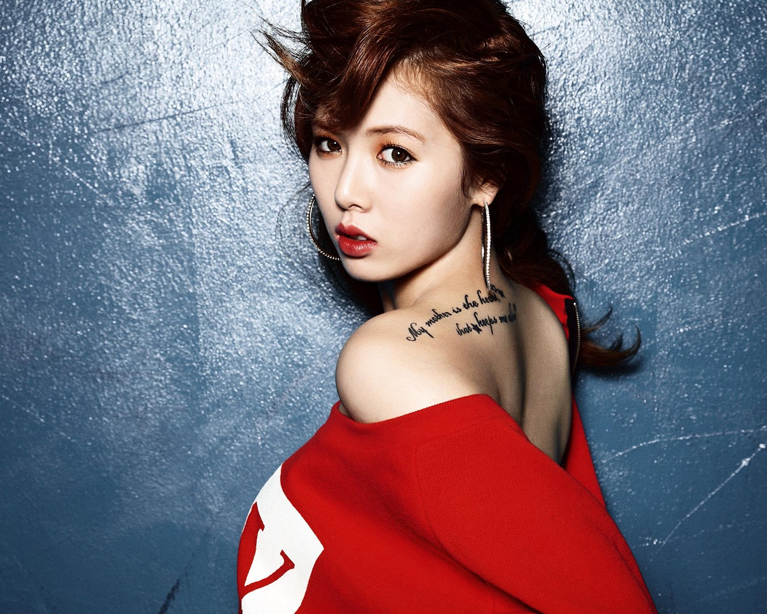 Hyuna Tattoo