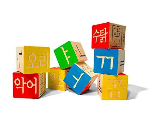 <center>Korean Character Blocks</center>