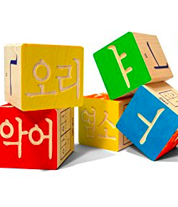 <center>Korean Character Blocks</center>